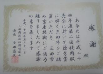 DSC_0137.jpg