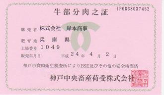 1049-2.jpg