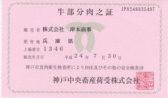 NO1346-2.jpg