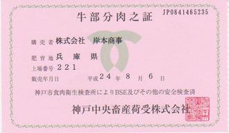 NO221-2.jpg