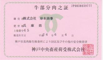 No45-2.jpg